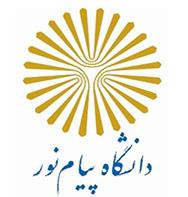 دانشگاه پیام نور مرکز استان اصفهان